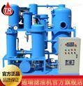 ZJD-10冷却液压油真空滤油机