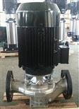 65-250(I)A永嘉良邦65-250A过流不锈钢管道离心泵