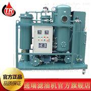 防爆型汽轮机透平油油脱水滤油机