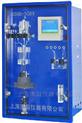 汽包炉水硅酸根含量监测仪