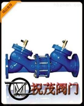 HS41X防汙隔斷閥(倒流防止器)