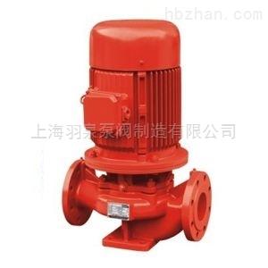 羽泉立式单级消防泵