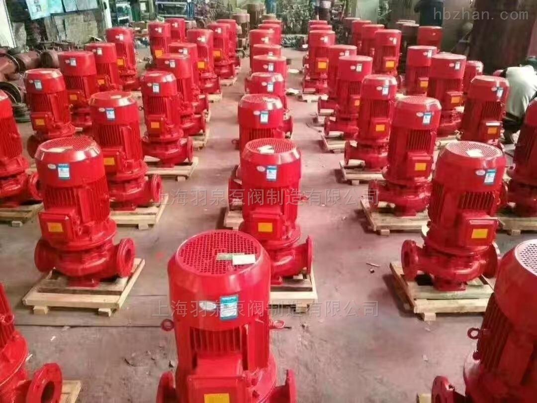 上海消防泵供应