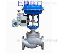 专业ZJHM氧气气动套筒调节阀制造