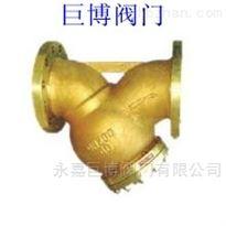 全铜氧气过滤器价格