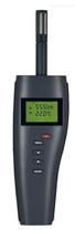英國PTE公司H2005便攜式露點儀