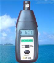 蘭泰手持式HT-6850露點儀
