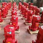 立式单级消防泵供应