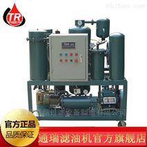 ZJD-6润滑油真空脱水滤油机-机油过滤器