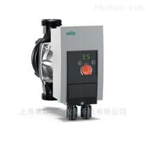 威乐高效变频循环泵