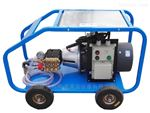 DL3521冷熱水高壓清洗機