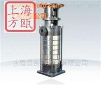DLF型DLF型多级不锈钢离心泵——上海方瓯公司