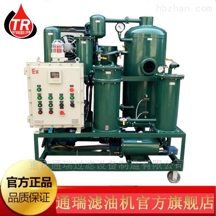 广东68液压油真空滤油机-滤油量1800L
