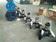 DSA901-18.5潜水曝气机