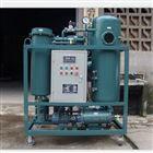透平油真空滤油机/带自动消泡装置