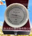 现货供应DYM4-1空盒气压表