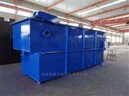 MBR膜一体化污水处理设备-春腾厂家直供