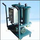 移动(滤杂质)轻便式过滤加油机