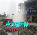 RONEGIA仙桃建筑工地自动洗车槽