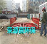 RG-100施工工地自动洗车平台