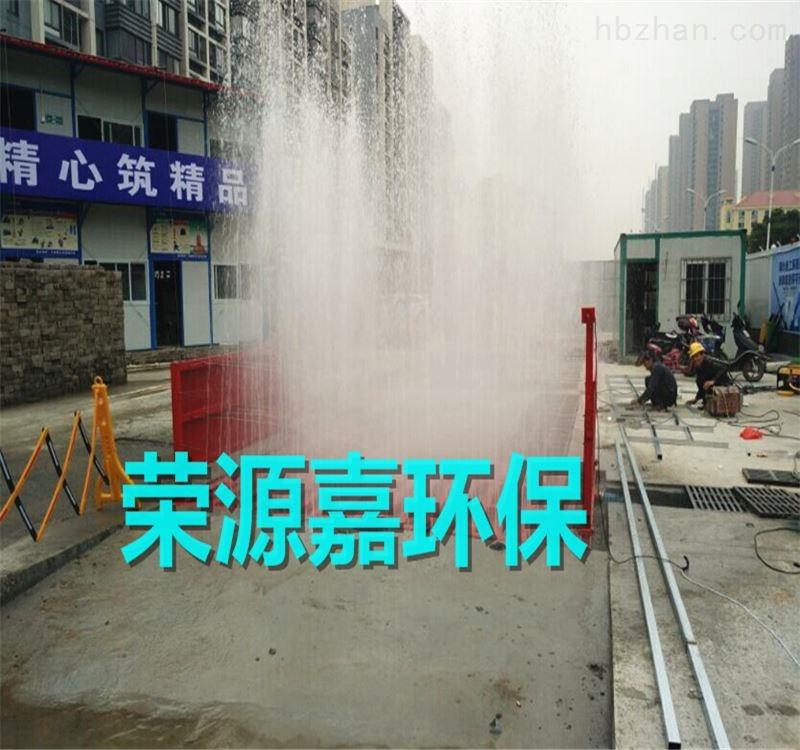 工程项目喷淋洗车设备