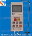 DP1000-1F数字压力风速风量仪