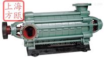 DG型DG型卧式高压离心泵——上海方瓯公司