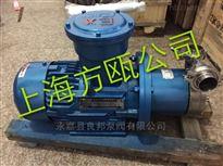 CWB型CWB型磁力漩涡泵---上海方瓯公司