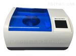 GBPI® W201水汽透过率测定仪