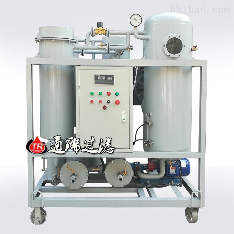 通瑞品牌ZJC-30汽轮机脱水破乳化真空滤油机