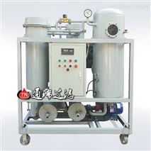 通瑞品牌ZJC-20小型精密電動透平油濾油機