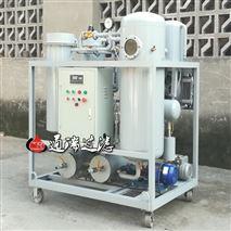 供應ZJC-20汽輪機油真空濾油機