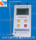供应DP1000-ⅢB数字压力风速仪