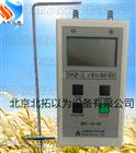 SFC-D-01数字压力风速仪价格