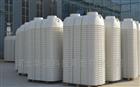FRP模压化粪池/玻璃钢水槽