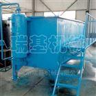 喷漆废水循环用污水处理设备