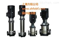 QDL立式不锈钢锅炉给水泵---上海方瓯公司