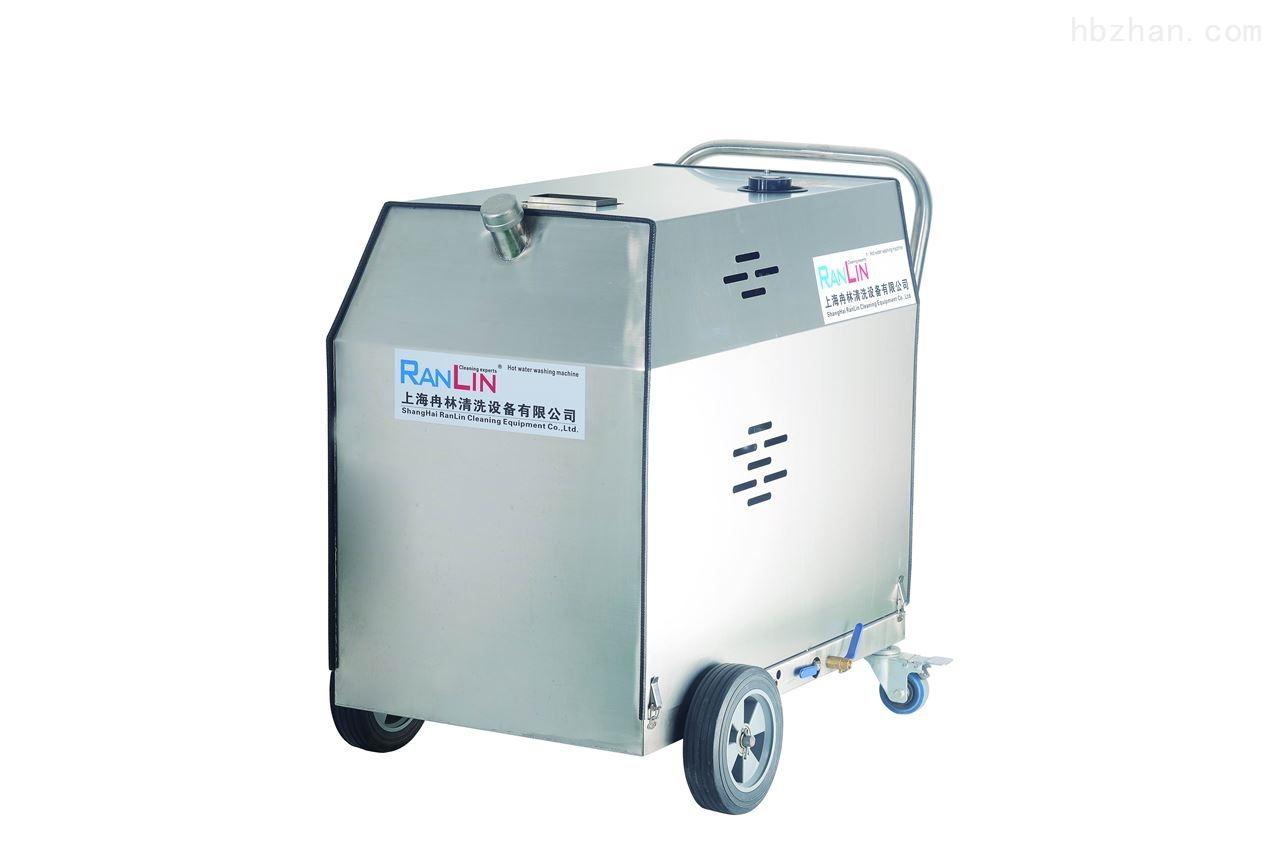 燃油蒸汽洗车机