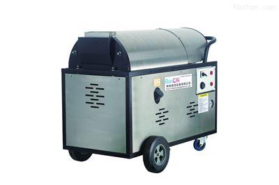 RL高压热水清洗机