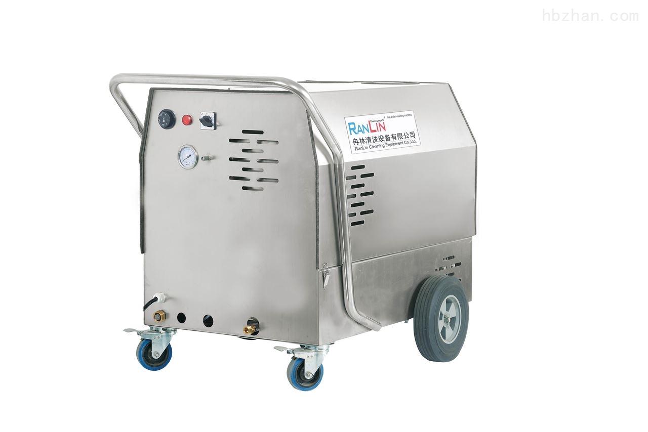 国产热水高压清洗机系列