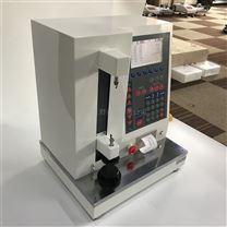 專業生產好品質全自動彈簧試驗機