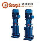 80DL(DLR)50-20永嘉良邦80DL50-20型立式高效率多级离心泵