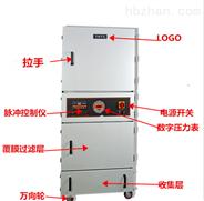 脉冲反吹吸尘器用途
