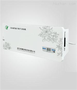 多功能动态空气消毒机