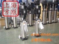CDL立式锅炉给水泵高效节能——上海方瓯公司