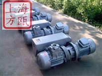 XD系列XD系列真空泵——上海方瓯公司