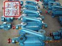 2SK型2SK两级水环真空泵——上海方瓯公司