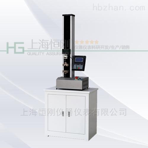 单臂式硅胶制品拉力试验机