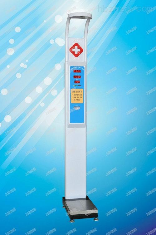超声波人体体检仪 电子身高体重测量机器