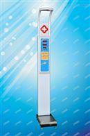 超声波体检秤超声波人体体检仪 电子身高体重测量机器